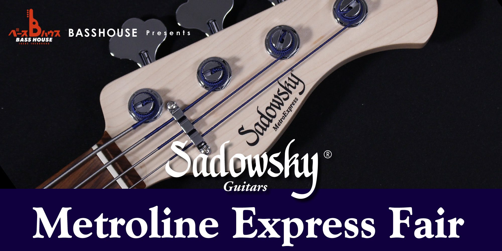 【BassHouse IKEBE Presents~Sadowsky Guitars Metroline Express Fair~】