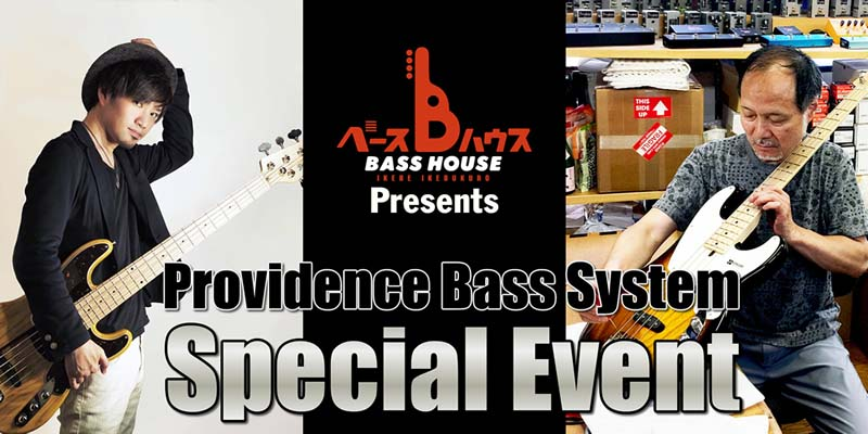 【BassHouse Presents Providence Bass System Special Event】