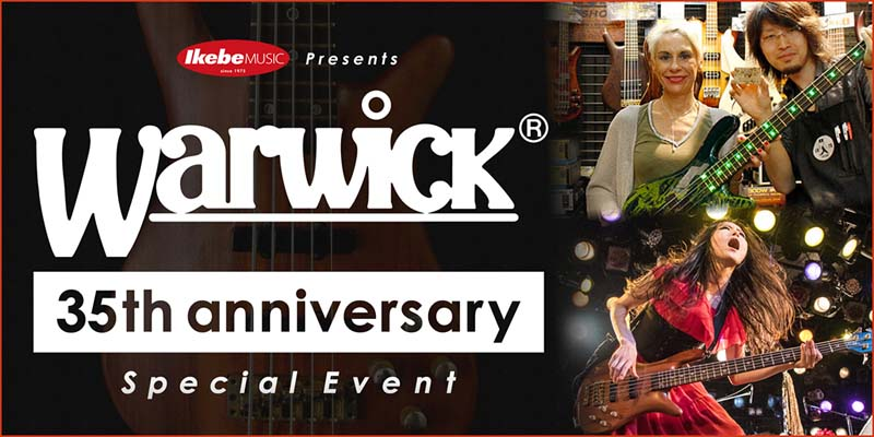 ベースハウスイケベ池袋オープン記念 IKEBE presents 『Warwick 35th Anniversary Special Event』